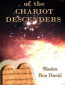 The Silence of the Chariot Descenders